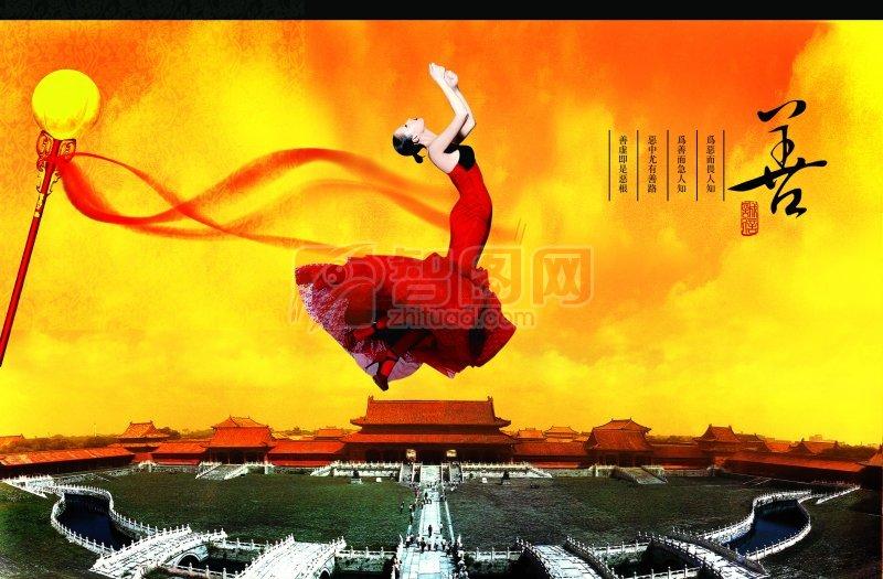 古典中国美女
