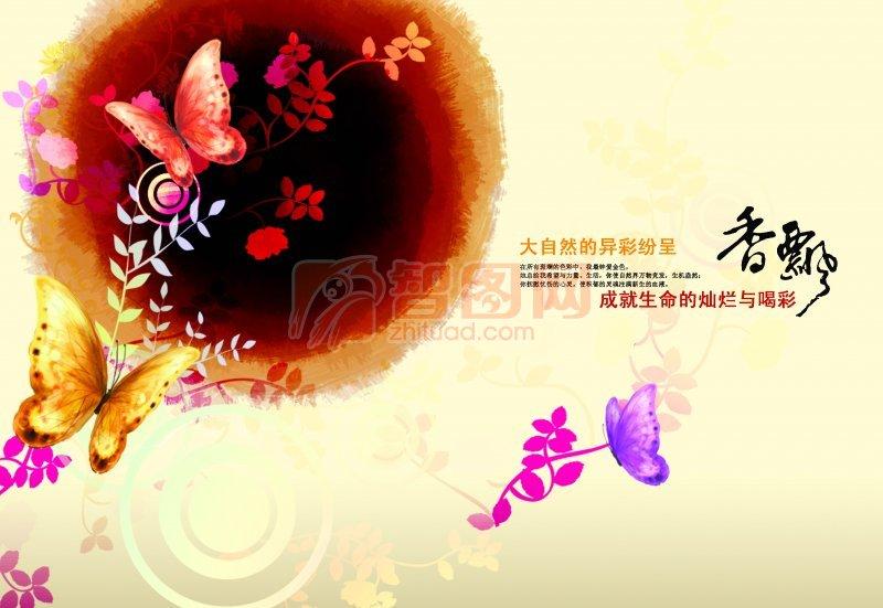 古典中国海报素材