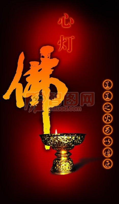 寺庙海报素材