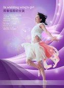 音乐舞蹈海报