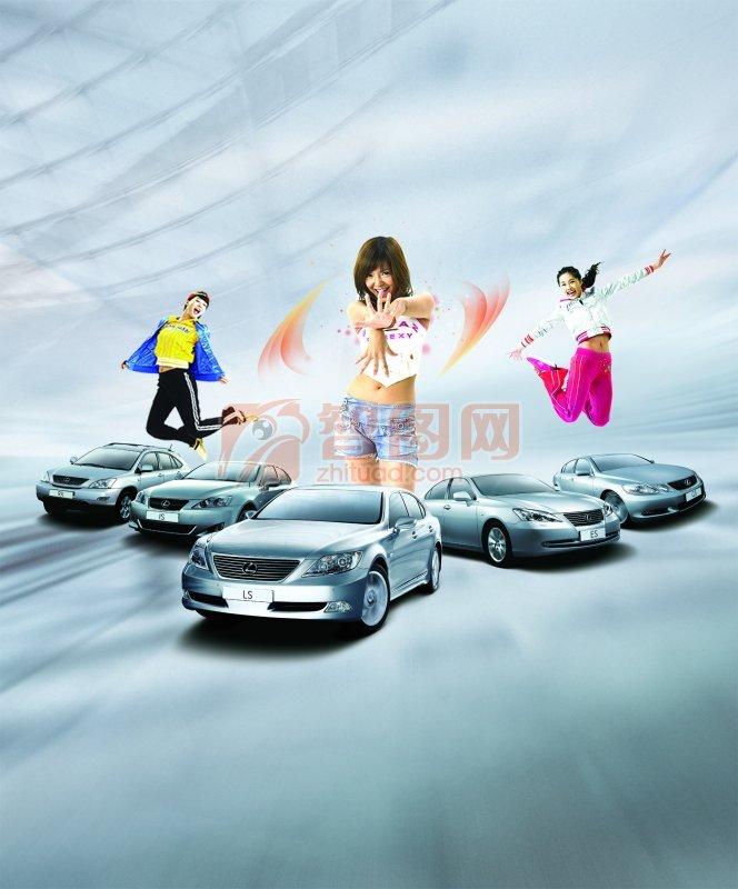 汽车 人物 飞扬 不同空间-汽车海报 上一张图片:  音乐海报 下