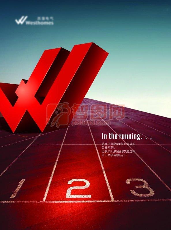 首页 ps分层专区 广告设计 海报设计  关键词: 说明:励志海报 起跑线