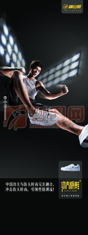鞋子海报设计