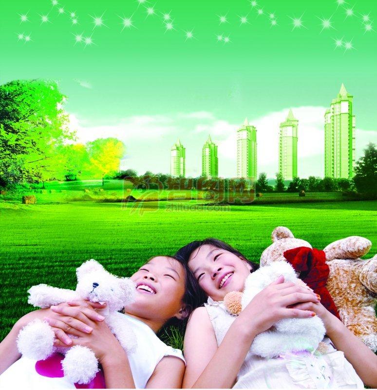 绿色环保房产
