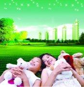 綠色環保房產