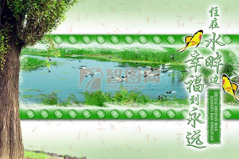 环水房地产海报