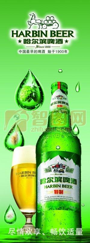啤酒海报设计