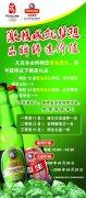 啤酒活動海報設計