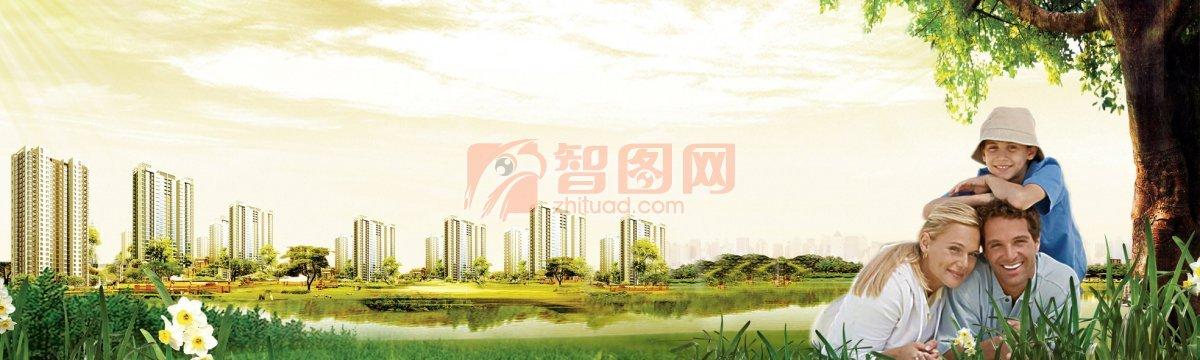 高档房地产海报