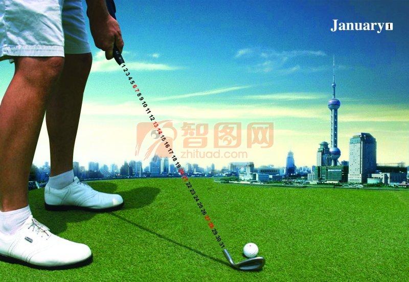 上海高档房地产