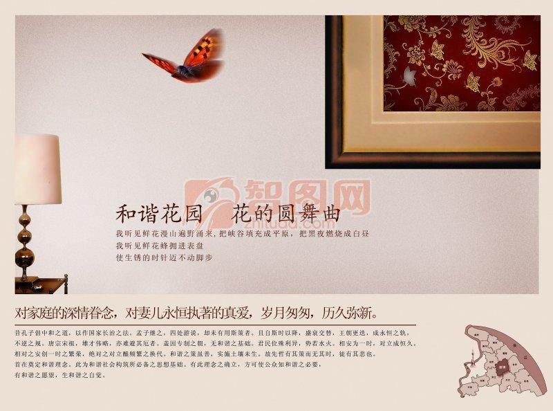 房地产海报设计元素