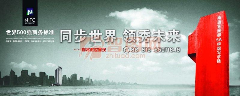 企业房地产广告