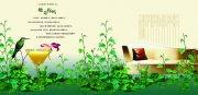 绿色环保房地产广告