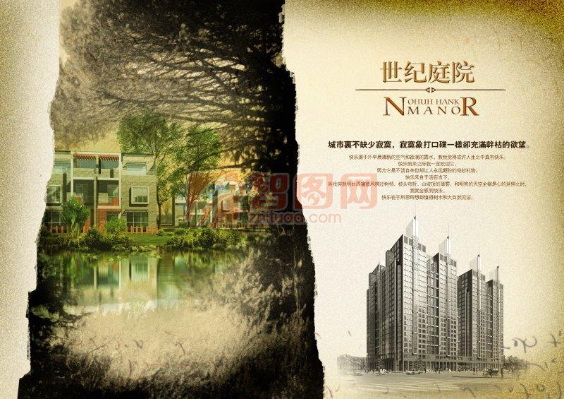房地产创意海报