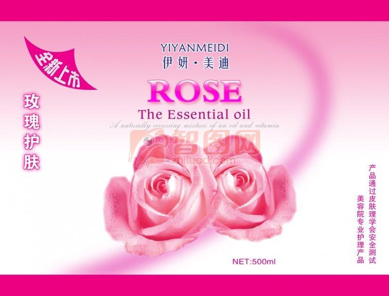 玫瑰化妆护肤海报