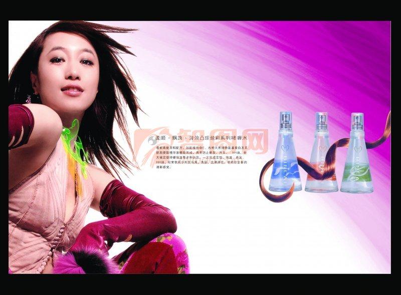 化妆护海报