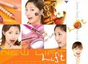 化妆护肤品素材