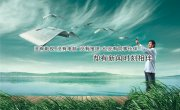 影騎龍騰14-設計元素類-044