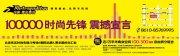 黄背景景宣传海报