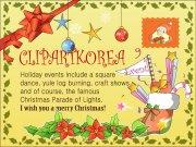 圣诞节贺卡设计