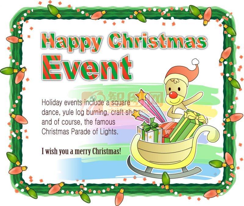 圣诞节绿色贺卡