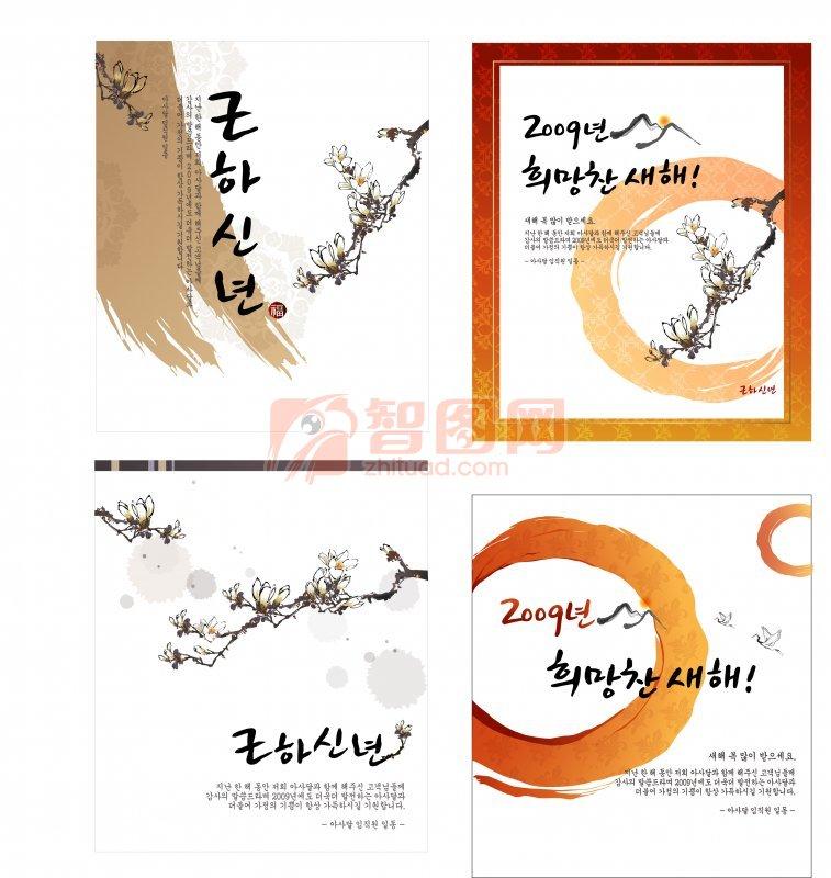 韩国画册设计