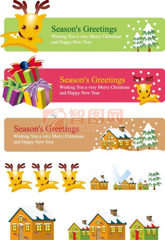 圣誕節設計素材集萃