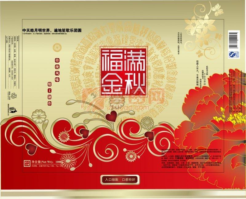 中秋节月饼包装宣传设计素材