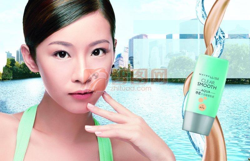净柔粉底液广告设计