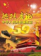 国庆节天安门海报