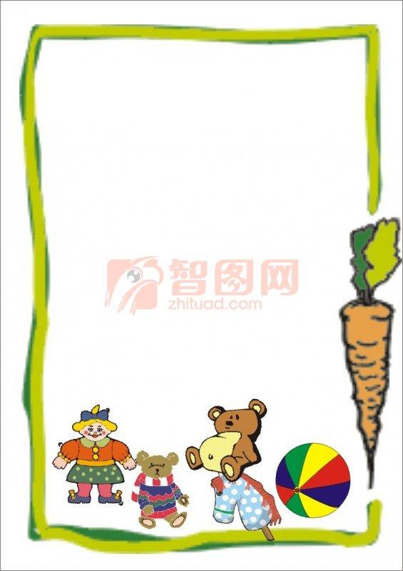 儿童节卡通熊海报