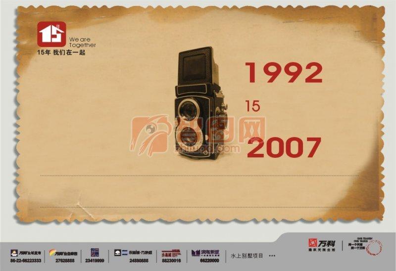 老胶片相机海报