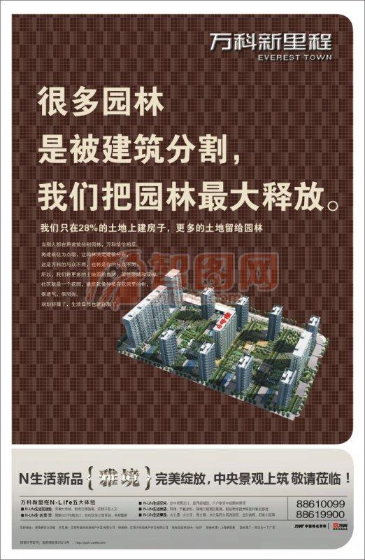 建筑分割海報