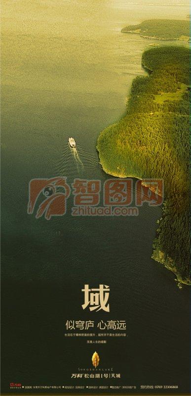 油轮航行海报