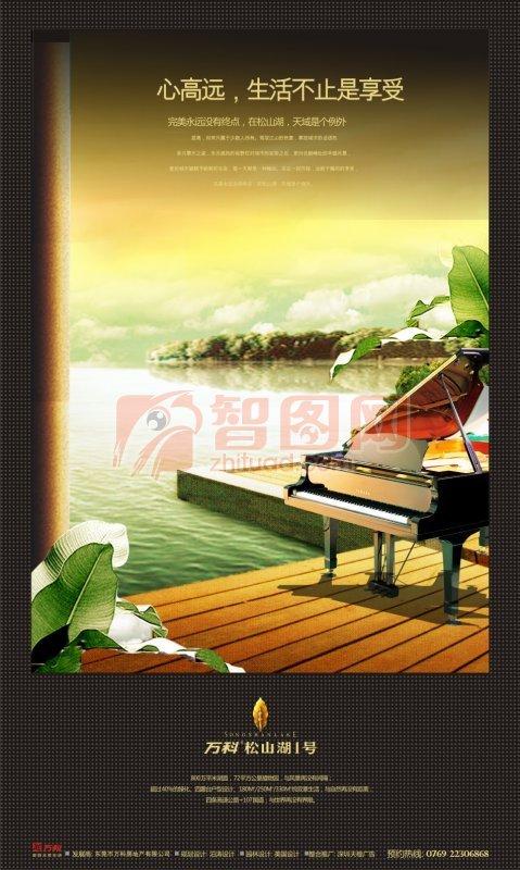 钢琴海岸海报