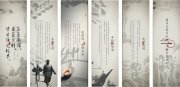 中国特色海报