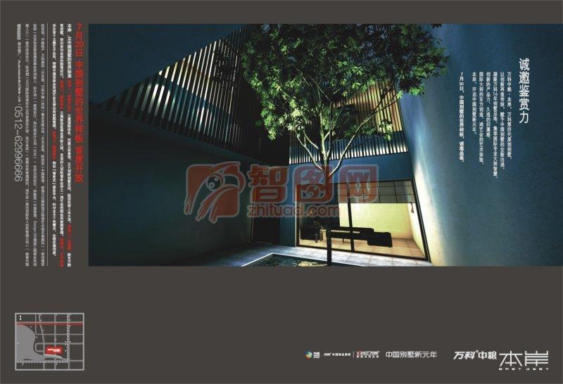 超大空间别墅海报