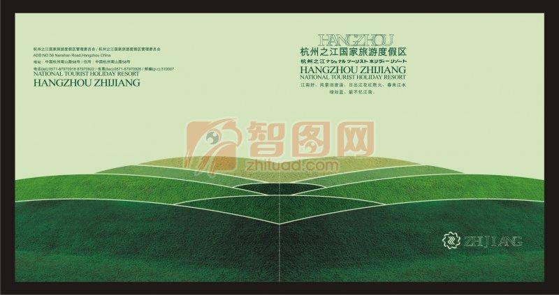 杭州旅游度假海报