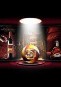 红酒广告海报设计