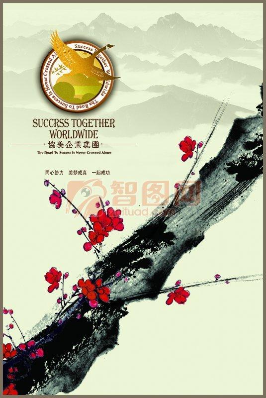 广告设计 海报设计  关键词: 水墨素材 中国风水墨山水水墨山水画