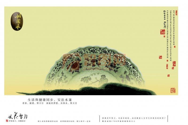 广告设计 海报设计  关键词: 水墨素材 水墨画古典人物 水墨书籍封面