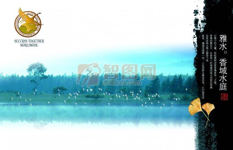 中国风水墨山水 水墨寿字 水墨风景园林画 古典水墨画 说明:-水墨素材