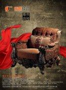 欧式沙发素材