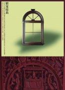 歐式窗戶素材