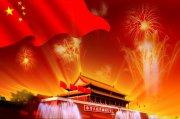 首都歡慶國慶節