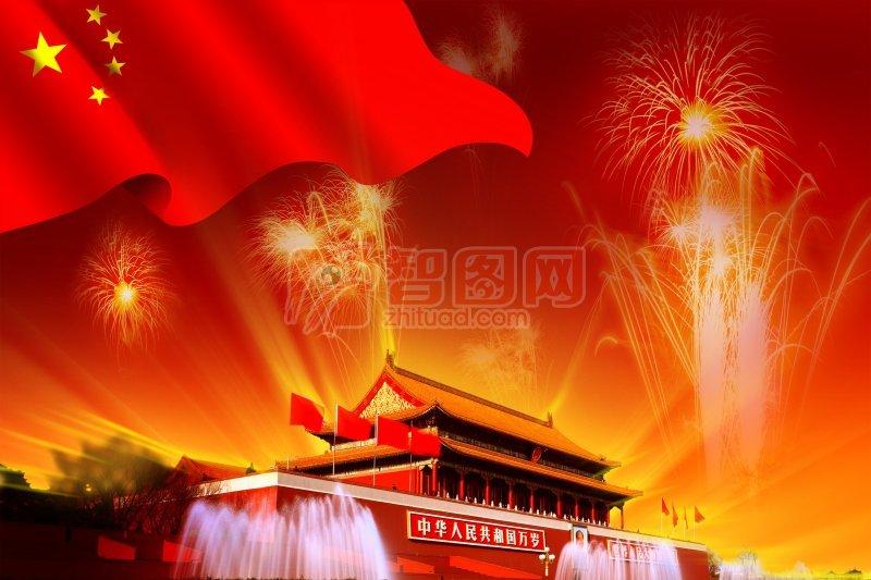 首都欢庆国庆节