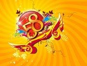58周年庆典