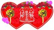 婚庆玫瑰心形图