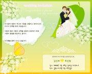 韩国婚庆典礼