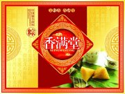 端午节品牌粽子